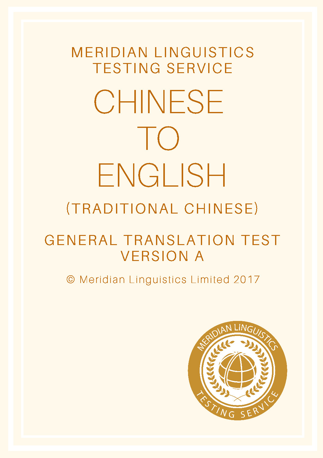 MLTS Certificate of Proofreading Ability: British English (Coming