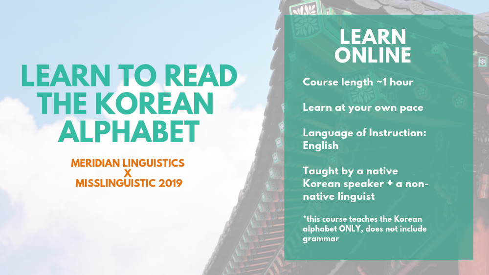 Can You Really Learn to Read Korean In One Day? – Meridian Linguistics